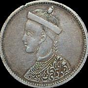 Tibetan Silver One Rupee Trade Coin - 1911