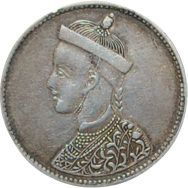 Tibetan Silver One Rupee Trade Coin - 1911