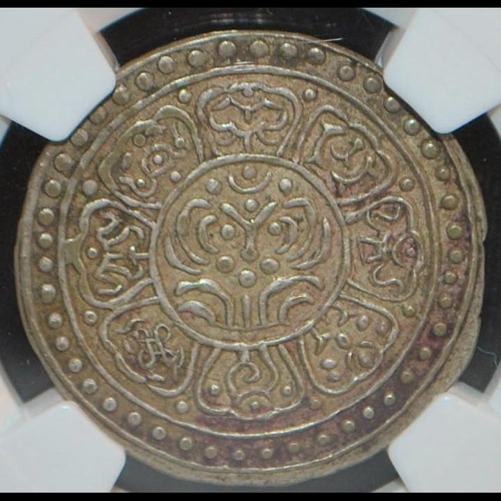 Tibetan Tangka Silver Coin - 1912-1922 - AU - 58 - Slabbed
