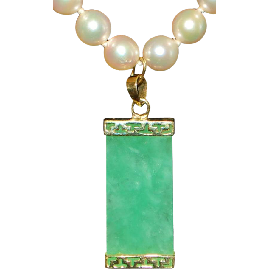 14K Jade and Cultured Pearl Necklace