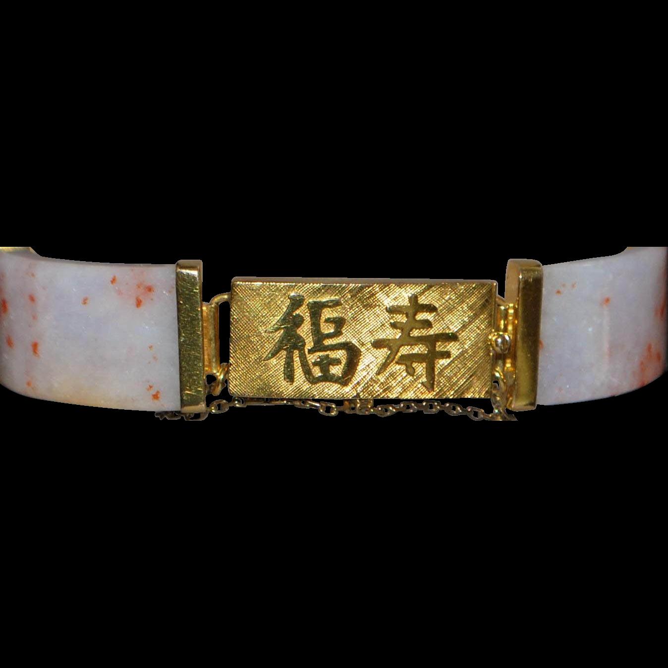 14K Custom Gold and Lavender Jade Bracelet - 1980's