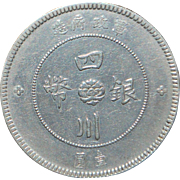 Chinese Szechuan Military Silver Dollar - 1912