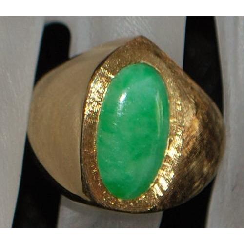 14K Custom Made Apple Green Jade Ring - 1980's