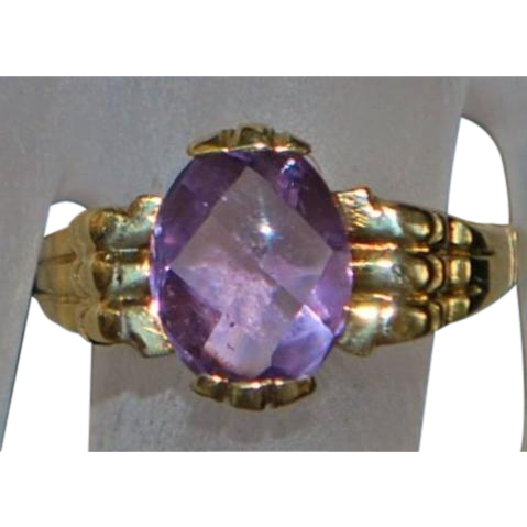 14K Custom Fancy Cut Amethyst Ring - 1980's