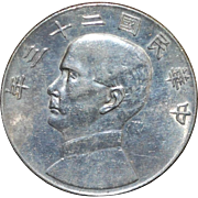 "Chinese ""Junk"" Silver Dollar - 1934 - UNC"