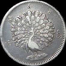 Burma One Kyat Silver Coin - 1852