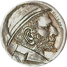 U.S. Buffalo Nickel - HOBO Nickel - 1930's
