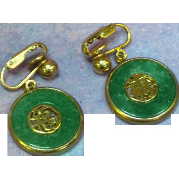 Jade Ice Cold Hong Kong Clip Vintage Earrings
