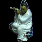 Chinese Mud Man Figurine