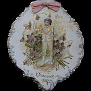 1897 Charming Die Cut Calendar