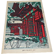 Japanese Woodblock Print Shiro Kasamatsu mid century modern