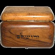 Jerusalem Olivewood Cigar Case Judaica