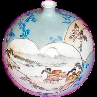 Japanese Porcelain Sharkskin Glaze Vase