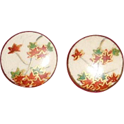 Satsuma Buttons Autumn Leaves, set of 6