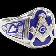 Enameled Blue Lodge 3rd Degree MASONIC Ring 10K WG Diamond Accent