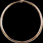 "Vintage 14k Gold Omega Chain ~ 17 1/4"" ~ 21.1 Grams"