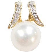 Vintage 14k Gold Cultured Pearl Pendant