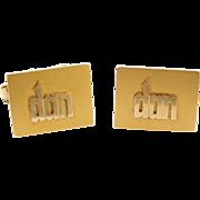 Vintage 14k Gold DAN Cufflinks