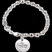 "Sterling Silver WISDOM Kanji Bracelet ~ 7"""