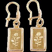 Vintage 21k and Fine Gold Suisse Bar Rose / Flower Earrings