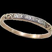 Edwardian 14k Gold Two-Tone Diamond Band Ring