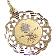 Vintage 18k Gold Emblem Of Saudi Arabia Charm