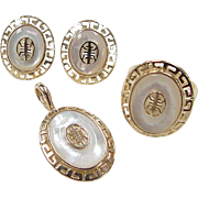 Vintage 14k Gold Mother of Pearl Set ~ Ring, Earrings, and Pendant