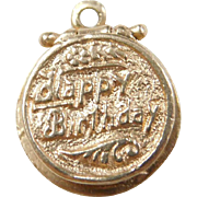 Vintage 14k Gold Opening Birthday Cake Happy Birthday Charm