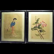 Oriental Silk Wood Blocks (2)