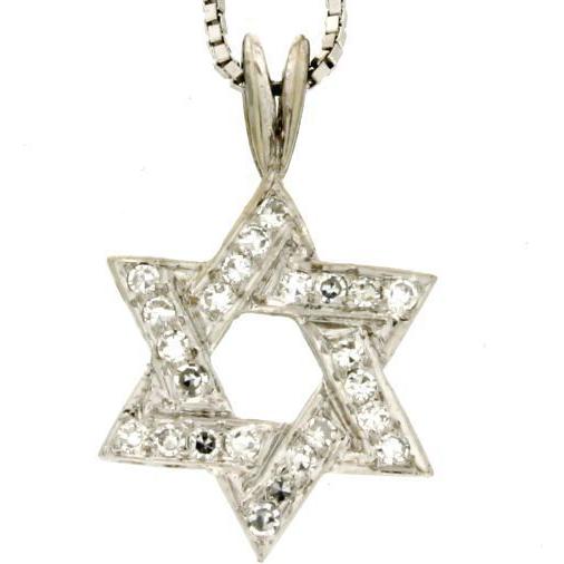 Modern estate 14k white gold diamond star of david pendant w18 modern estate 14k white gold diamond star of david pendant w18 14k chain aloadofball Choice Image