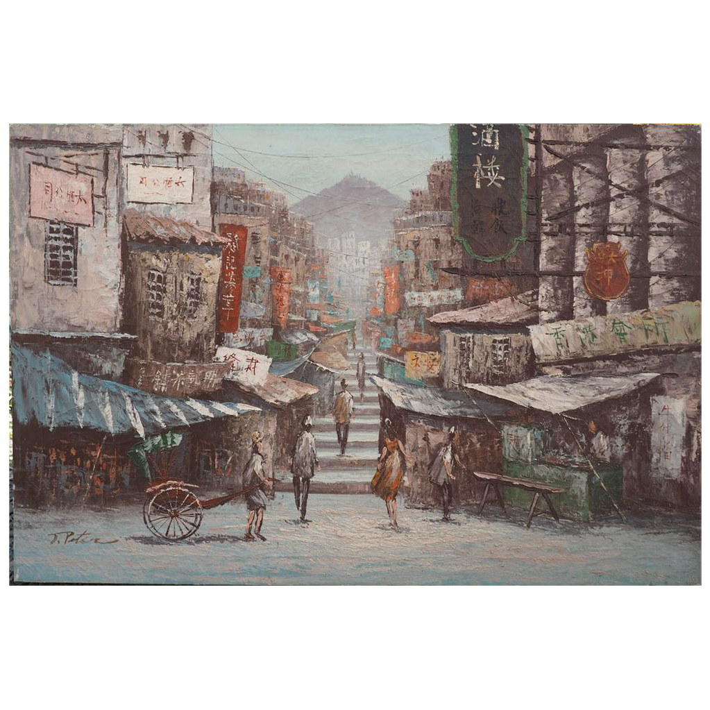 Hong Kong China morning street view signed vintage oil painting