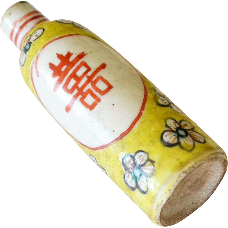Old Chinese Snuff Bottle Yellow Glaze