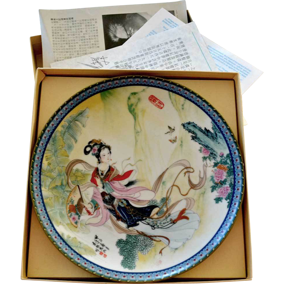 Oriental Plate Zhao Huimin Pao-chai Collector Limited Edition
