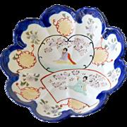 Japanese Geisha Bowl Hand Painted Vintage