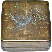 Chinese Ink Box Etched Landscape