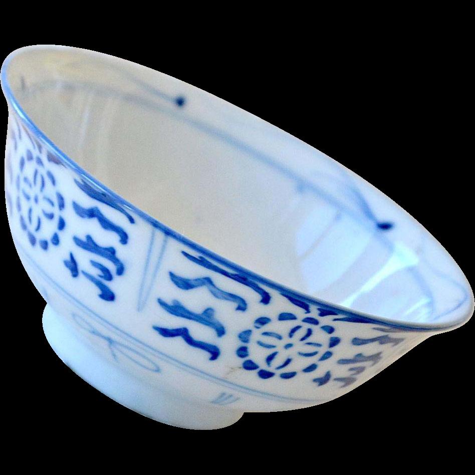 Chinese Blue White Bowl Vintage