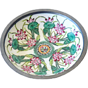 Japan Enamel on Pewter Bowl