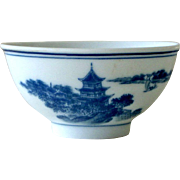 Small Chinese Bowl or Cup Blue and White