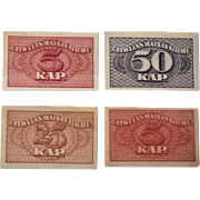 Latvia Kapeikas Currency 1920 Four Notes