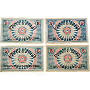 Latvia 5 Ruble Paper Currency 1919 4 Notes