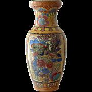 Oriental Vase with Flying Birds Raised Gold Trim