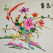 Chinese Embroidery on Silk