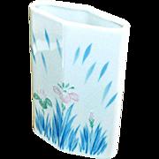 Vase Raised Enamel Trim Japan