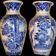Pr Japanese Imari Vases Blue & White c.1880 Bamboo & Butterflies