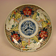 "Japanese Imari Large 12"" Plate Charger Bird Design c.1830"
