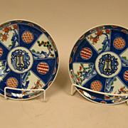 Pr Japanese Imari Bright Blue Plates, c.1830