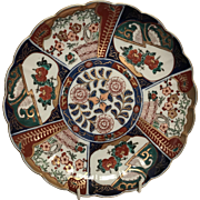 "19th cen. Japanese Imari Handpainted 9.5"" Plate Rinka Shaped"