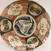 "Japanese Imari Rink Plate 8 3/4"" Moon Design c.1825"