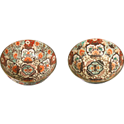 Outstanding Set of 2 Japanese Imari Nesting Bowls Heavy Gilding