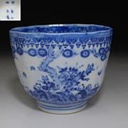 Antique Japanese Imari Soba Soup Cup c.1875 Hirado Ware